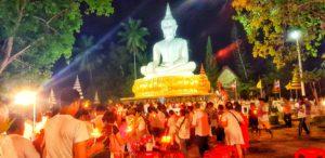 Makha Butcha Fest
